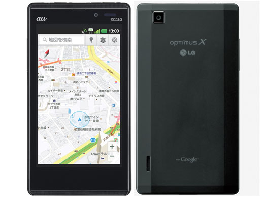 au LG Optimus X IS11LG