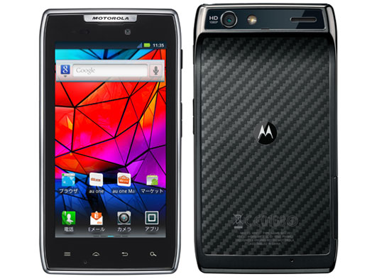 au MOTOROLA RAZR IS12M