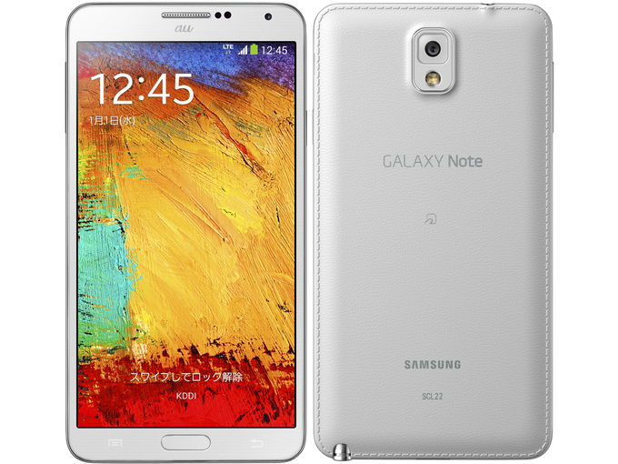 au SAMSUNG GALAXY Note 3 SCL22