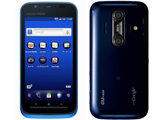 au SHARP AQUOS PHONE IS12SH color Blue