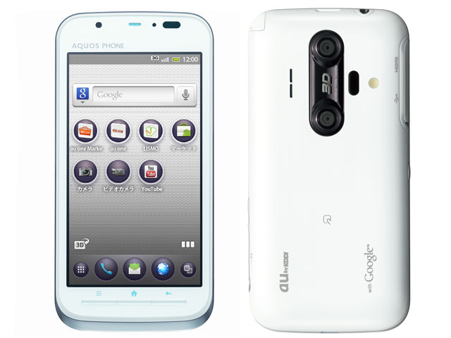 au SHARP AQUOS PHONE IS12SH color White