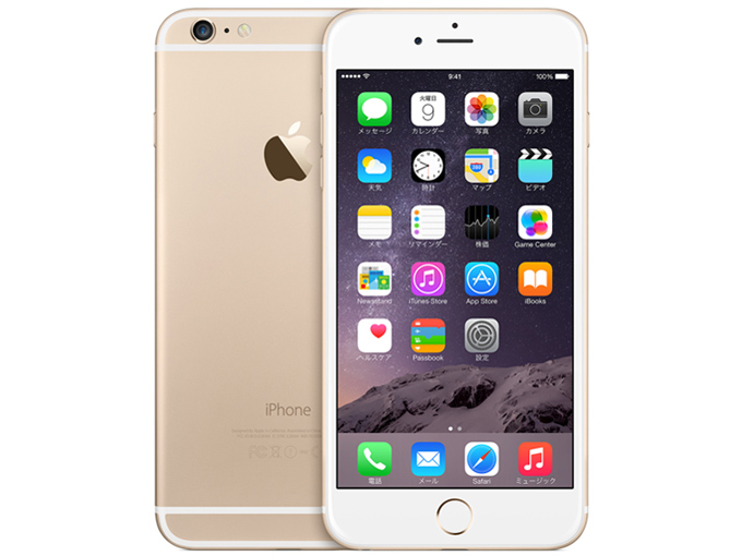 docomo Apple iPhone 6 Plus color Gold