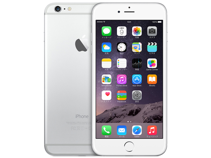 docomo Apple iPhone 6 Plus color Silver