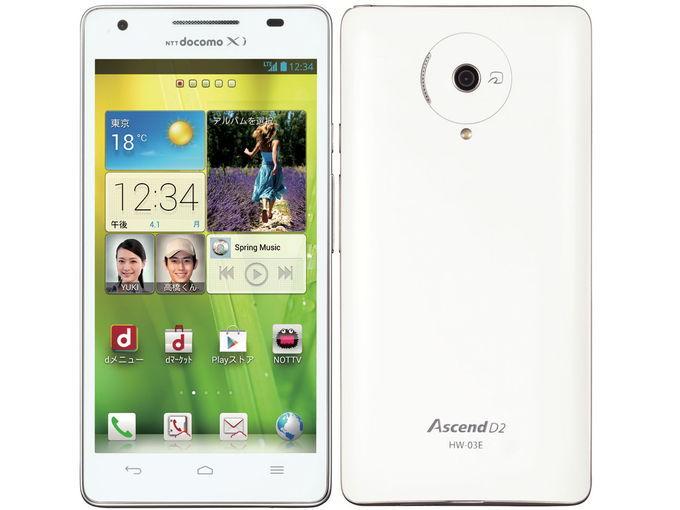 docomo Huawei Ascend D2 HW-03E