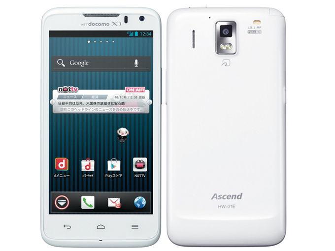 docomo Huawei Ascend HW-01E