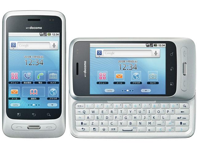 docomo LG Optimus chat L-04C