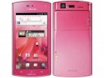 Pink(ピンク)