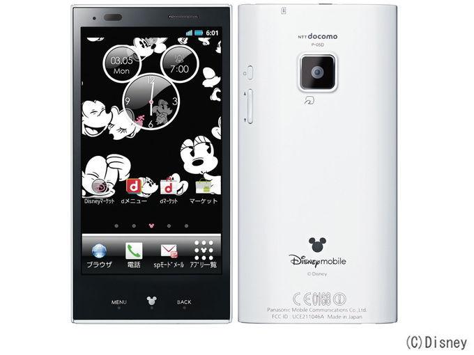 docomo Panasonic Disney Mobile on docomo P-05D