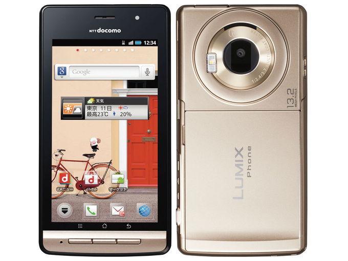 docomo Panasonic LUMIX Phone P-02D
