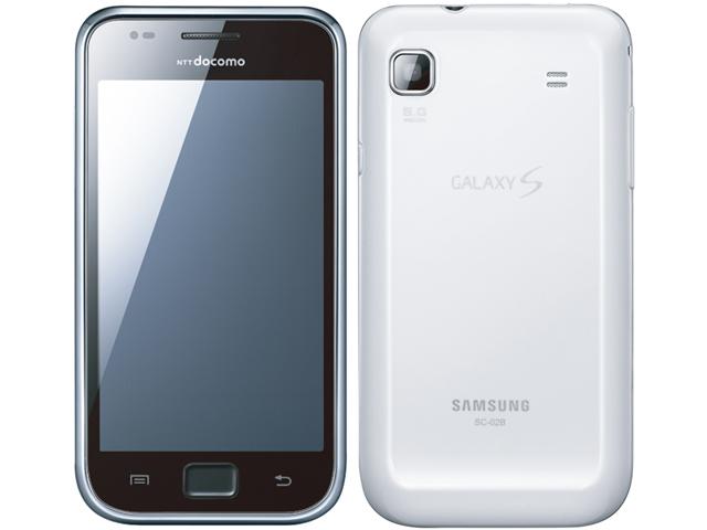 docomo SAMSUNG GALAXY S SC-02B