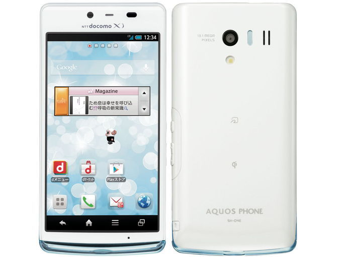 docomo SHARP AQUOS PHONE EX SH-04E
