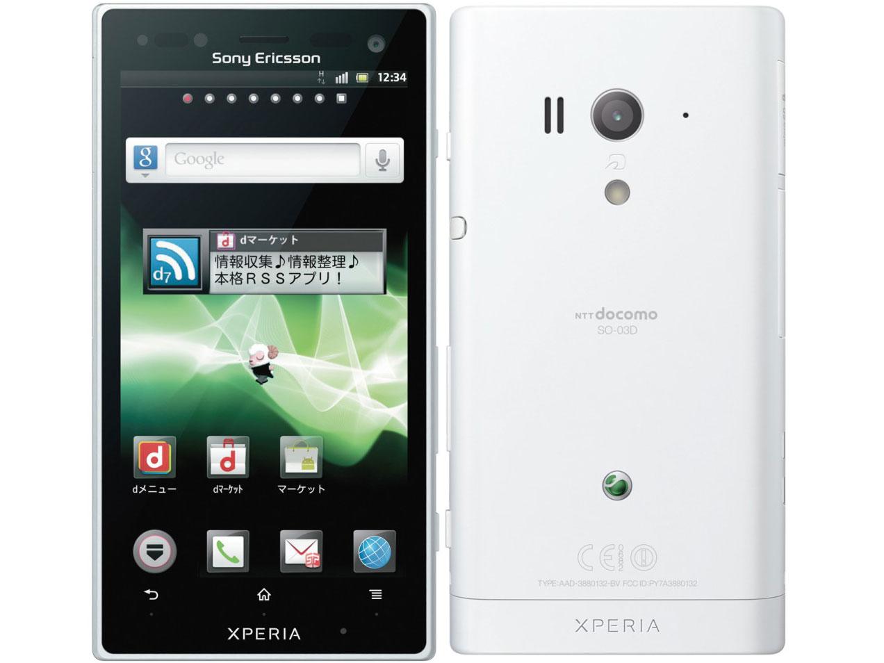 docomo SONY Xperia acro HD SO-03D