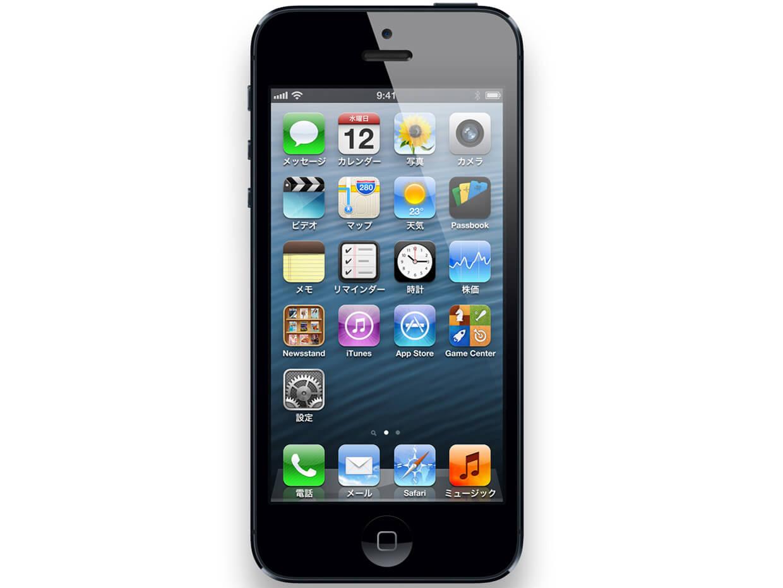 Softbank Apple iPhone 5