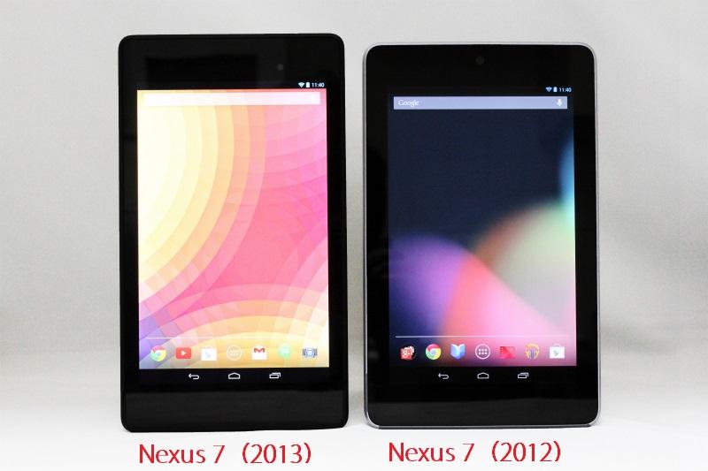 ASUS Nexus7 (2012)
