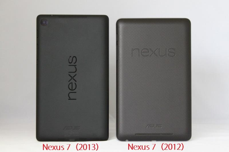 ASUS Nexus7 (2013)