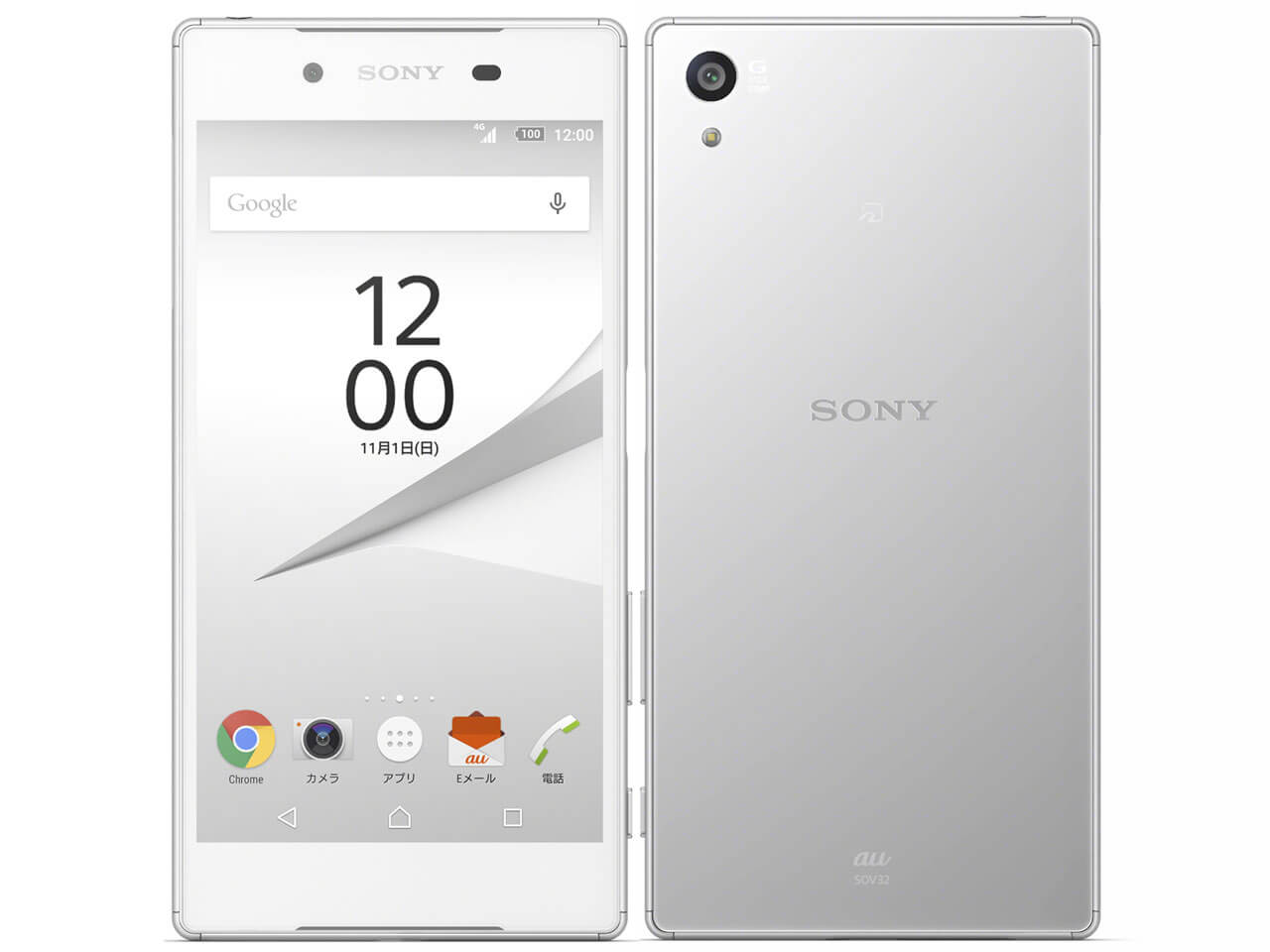 Softbank SONY Xperia Z5 501SO