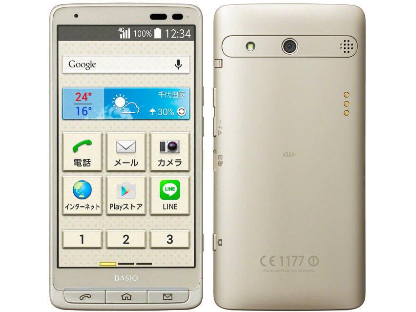 au Kyocera シンプルスマートフォン BASIO KYV32