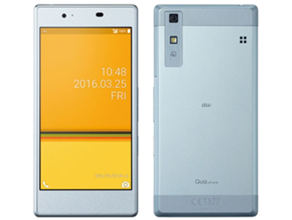 au kyocera Qua phone KYV37