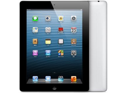 iPad 4 Wi-Fiモデル/Wi-Fi + Cellularモデル