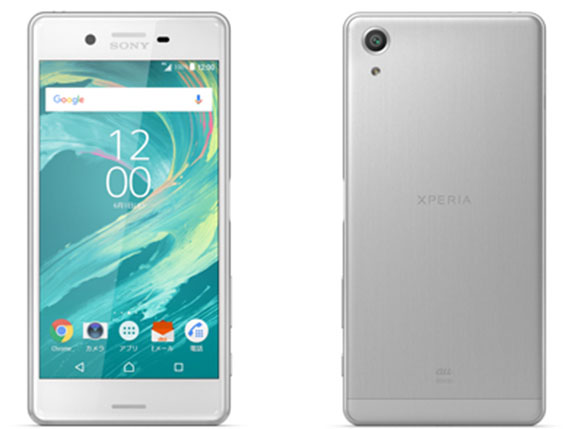 au SONY Xperia X Performance SOV33