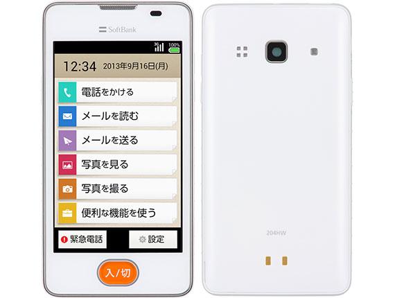 SoftBank Huawei/ファーウェイ あんしんファミリーケータイ 204HW