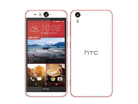 SIMフリー HTC/エイチティーシー HTC Desire EYE M910