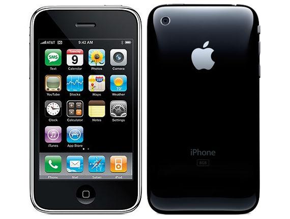 Apple/アップル iPhone 3G 16G iPhone 3G