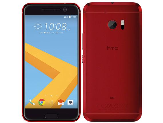 au HTC/エイチティーシー HTC 10 HTV32