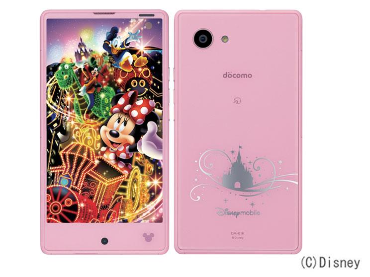 docomo SHARP Disney Mobile on docomo DM-01H(DM)
