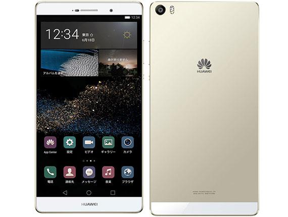 SIMフリー Huawei/ファーウェイ P8 max Dav-702L