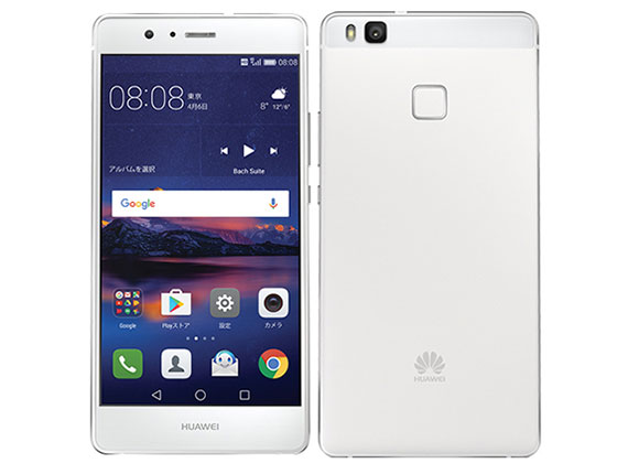 SIMフリー Huawei/ファーウェイ P9 lite Premium VNS-L52