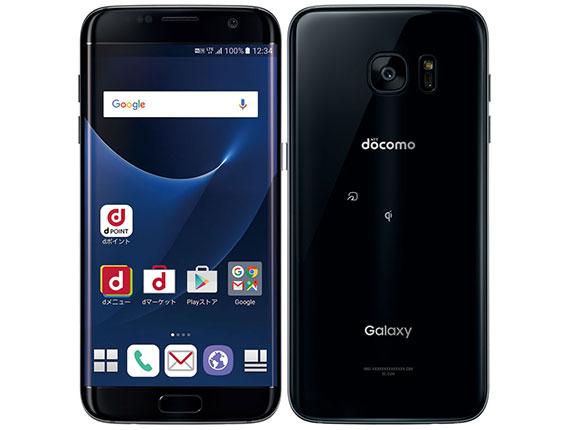 docomo SAMSUNG Galaxy S7 edge  SC-02H