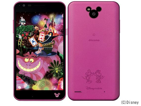 docomo LGエレクトロニクス Disney Mobile on docomo DM-02H ピンク