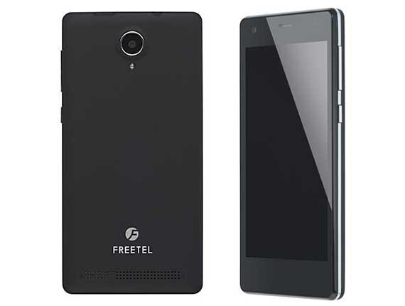 SIMフリー freetel/フリーテル Priori3 LTE FTJ152A ブラック
