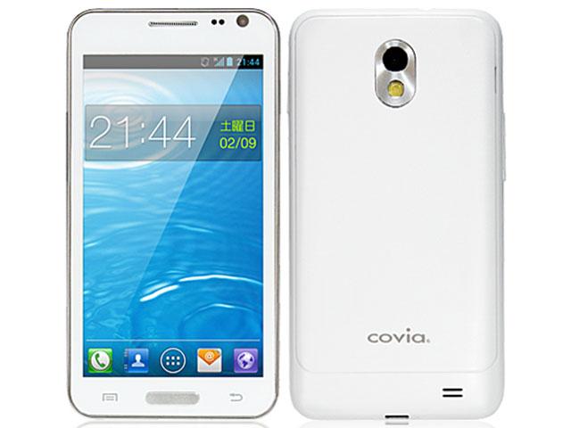 SIMフリー COVIA/コヴィア Flea Phone CP-D02 ホワイト系