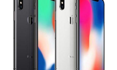 iphone-x メイン画像