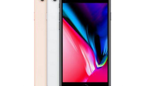 apple Iphone8 メイン画像