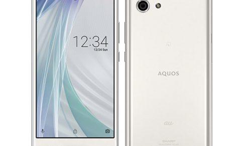 AQUOS R compact_SHV41_moonwhite