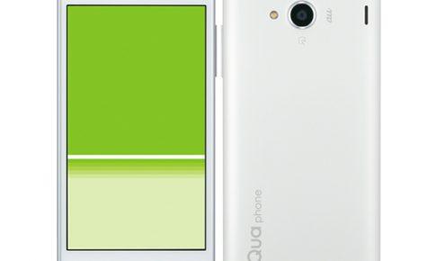 Qua phone QX au