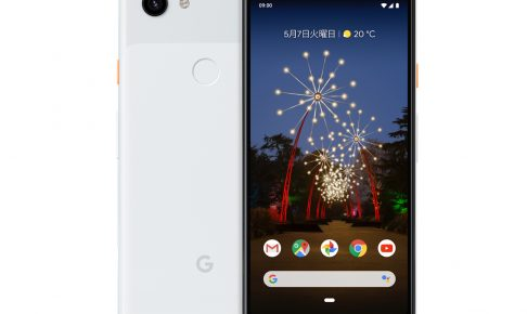 Google Pixel3a(G020E、G020F、G020G、G020H)スマートフォン画像