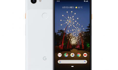 Google_Pixel 3a XL(G020A、G020B、G020C、G020D)スマートフォン画像