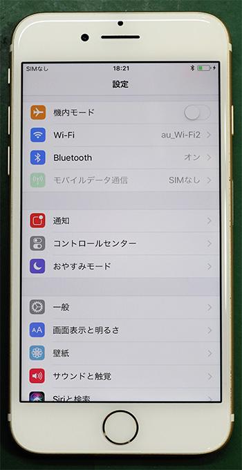 iPhone純正パネル
