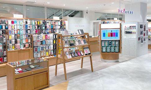 スマホステーションUNiCASE 錦糸町パルコ店