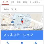 写真 2015-04-20 11 08 52